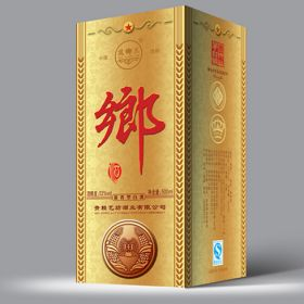 兰花山-乡酒20年曲