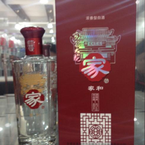 安徽省亳州市古井镇闯王酒业有限责任公司