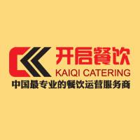 济南开启餐饮服务有限公司