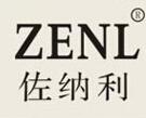 香港锐达国际集团有限公司