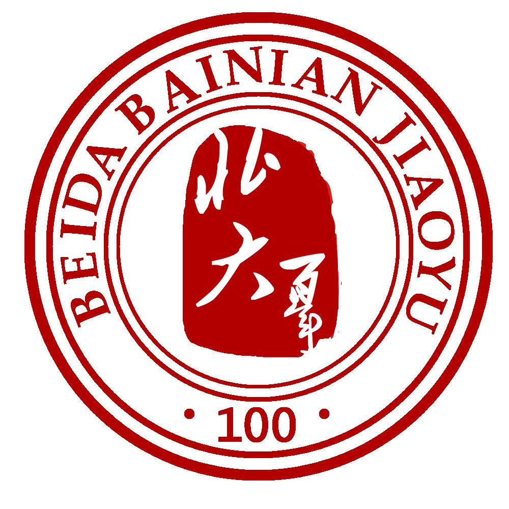 北京百年博翰教育科技有限公司