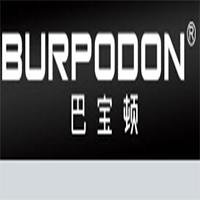 广州巴葆顿服装有限公司