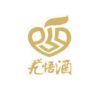 贵州九悟酒酒业有限公司