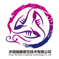 济南瑞鱻餐饮技术有限公司