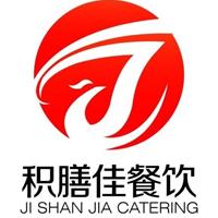 山东积膳佳餐饮管理有限公司