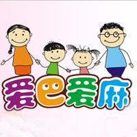 湖南省中一游乐设备有限公司