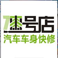 上海忠盟汽车服务有限公司