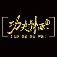 北京宋庄创意工场科技有限公司