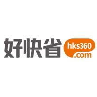 广东好快省汽车服务有限公司