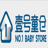 广州卓强服饰有限公司
