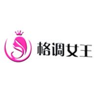 济南中冠企业管理咨询有限公司