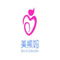 广州市美熊妈生物科技有限公司