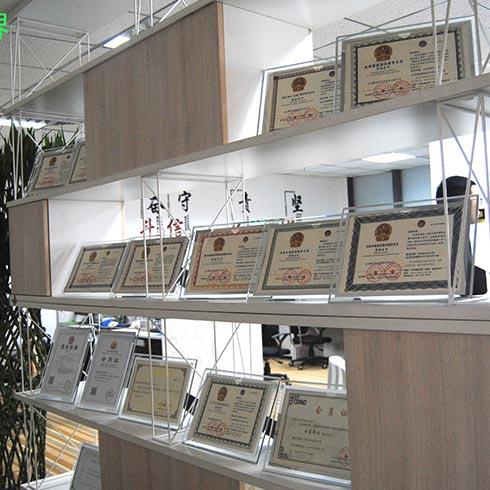 馨净界家政服务-荣誉证书