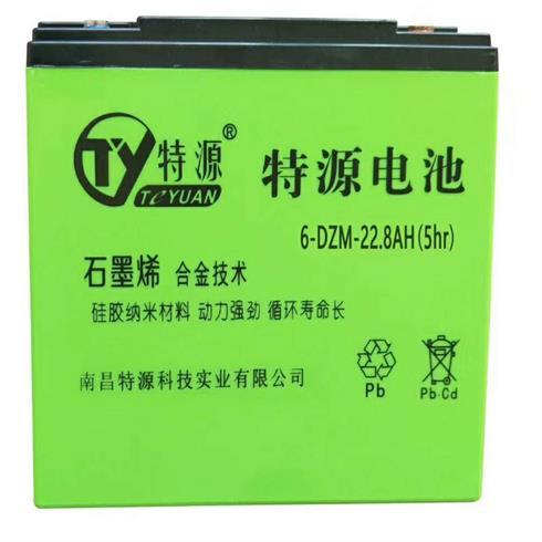 特源电池修复-石墨烯特源电池