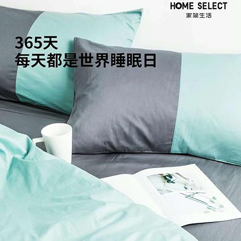 家简生活精品时尚百货-纤维枕芯