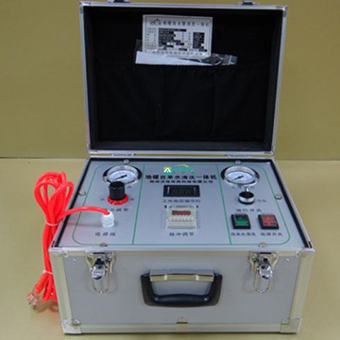 阿米奇家电清洗-全自动脉冲地热清洗机
