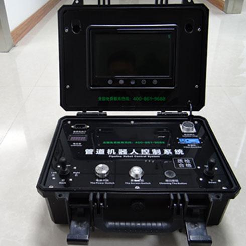 阿米奇家电清洗-管道机器人控制系统