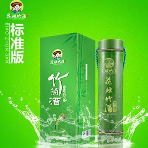 花瑶竹酒-标准版