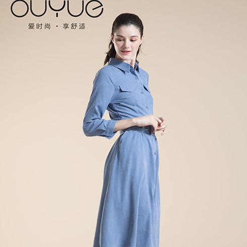 欧玥时尚女装-修身长款衬衫裙