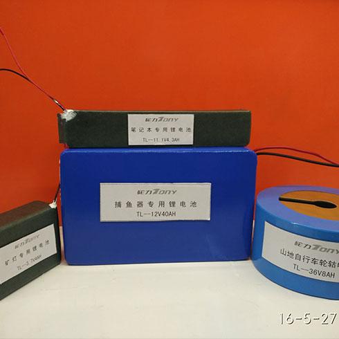 骆驼祥子锂电池-笔记本锂电池