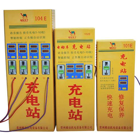 骆驼祥子锂电池-骆驼祥子充电站