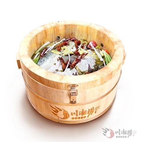 川湘捞喷泉火锅-味美鱼头