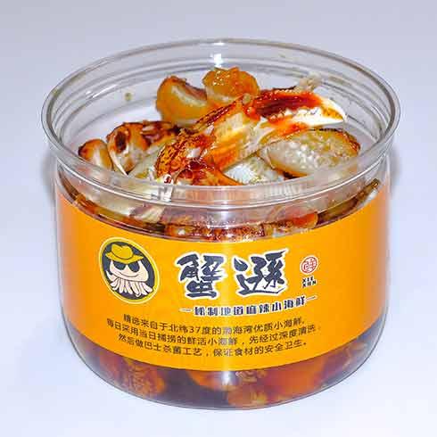 蟹逊捞汁小海鲜-蟹钳