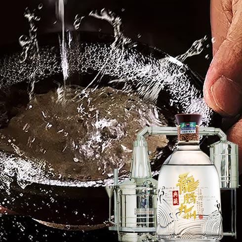 荣盛和纯粮酿酒坊-醇香白酒