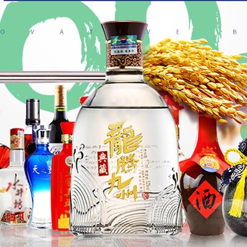 荣盛和纯粮酿酒坊-龙腾九州
