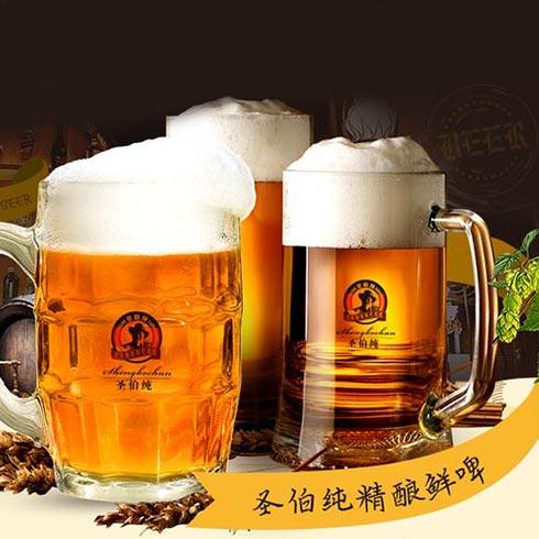 圣伯纯精酿鲜啤-大杯精酿啤酒
