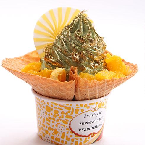 仙人掌蛋卷冰淇淋