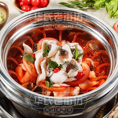 华氏老街坊-番茄鱼片锅