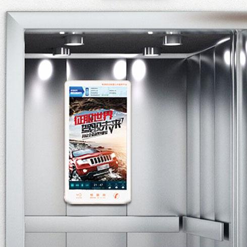 屏加加-电梯广告