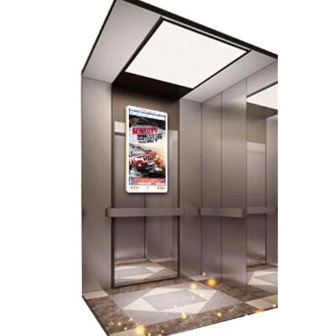 屏加加-电梯内广告