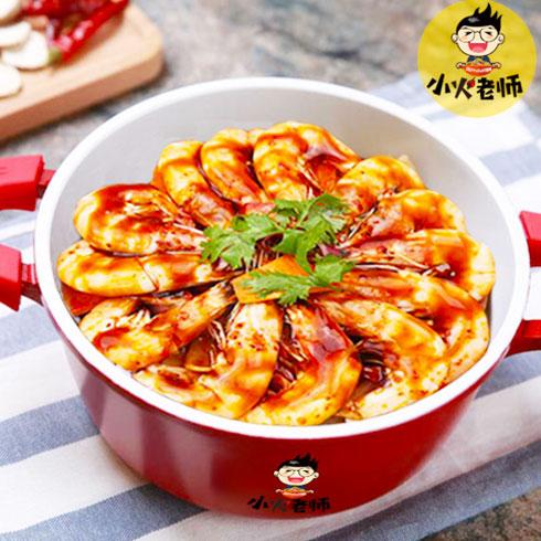 小火老师三汁小焖锅-香辣虾锅