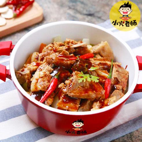 小火老师三汁小焖锅-辣排锅