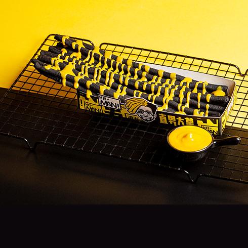 直男大薯-蜂蜜芥末黑长薯