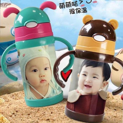 昵美创意园-创意奶瓶