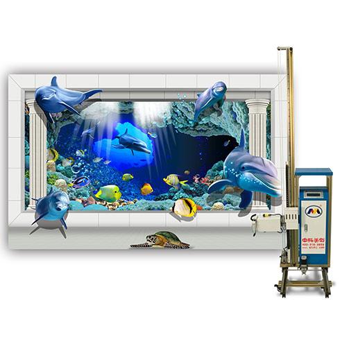 中科美创3D美墙机-蔚蓝世界