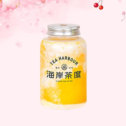 海岸茶度-柠檬茫茫