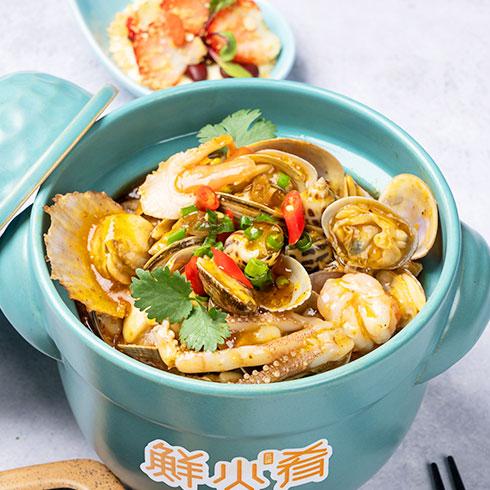 鲜火肴-海鲜小锅