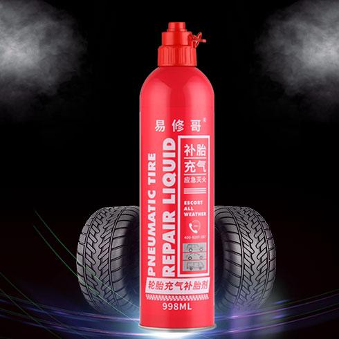易修哥智能补胎-轮胎充气补胎剂