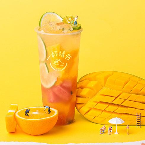 一杯情书饮品-超级水果茶