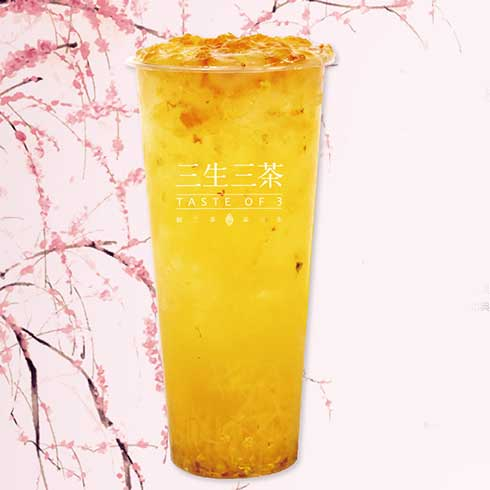 三生三茶-橙色心情