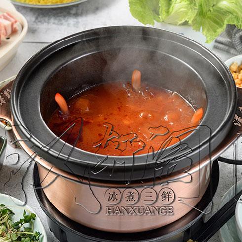 汉轩阁冰煮三鲜火锅-番茄锅