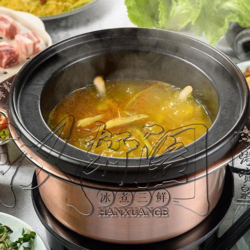 汉轩阁冰煮三鲜火锅-山珍锅