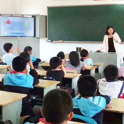 欧美思教育-电子教学