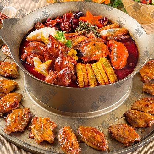 雅坐涮烤锅王-麻辣鸡翅
