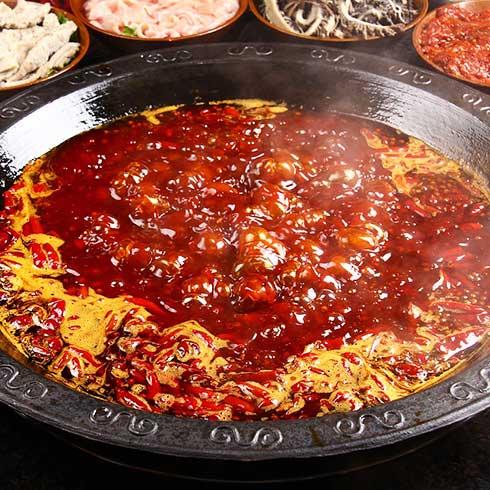 康巴拉-经典原味锅