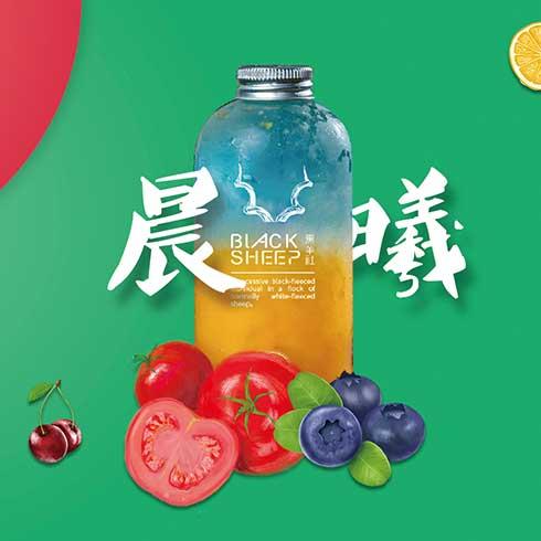 黑羊社-番茄蓝莓茶